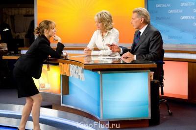 Доброе утро , 2010. Тяжелые будни утреннего ТВ-шоу - dobroe-utro-film.jpg